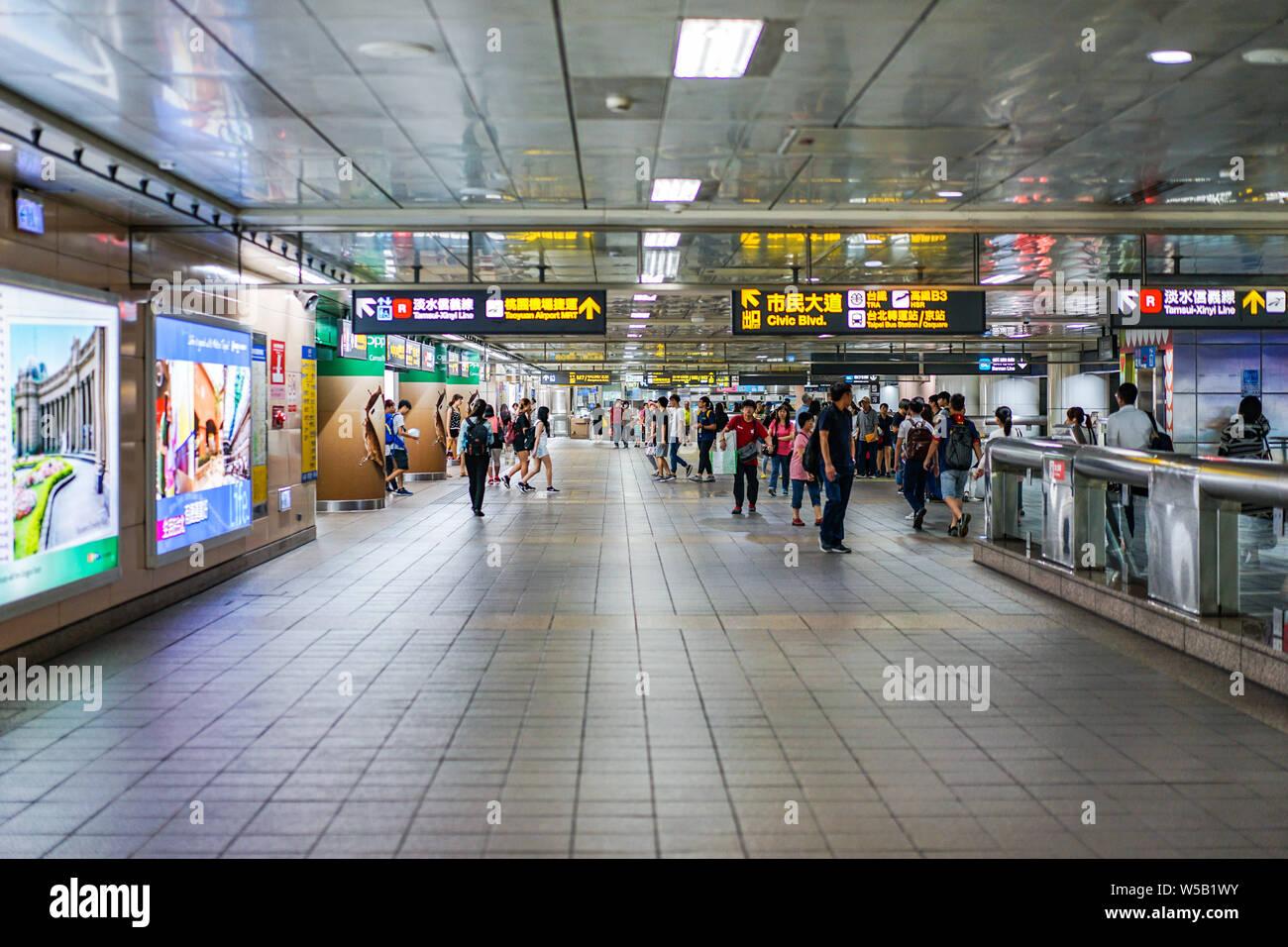 Mrt Taipei Taiwan Stock Photos & Mrt Taipei Taiwan Stock