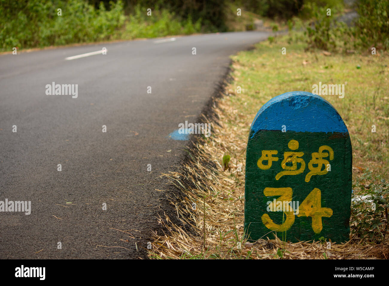 Tamil Language Stock Photos & Tamil Language Stock Images - Alamy