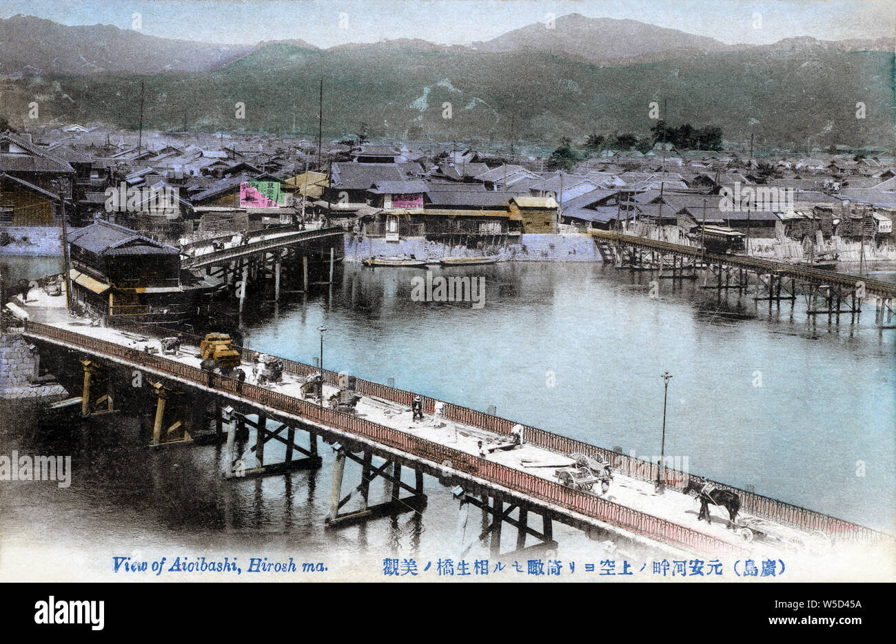 1900s Japan Aioibashi Bridge Hiroshima Aioibashi Bridge 相生