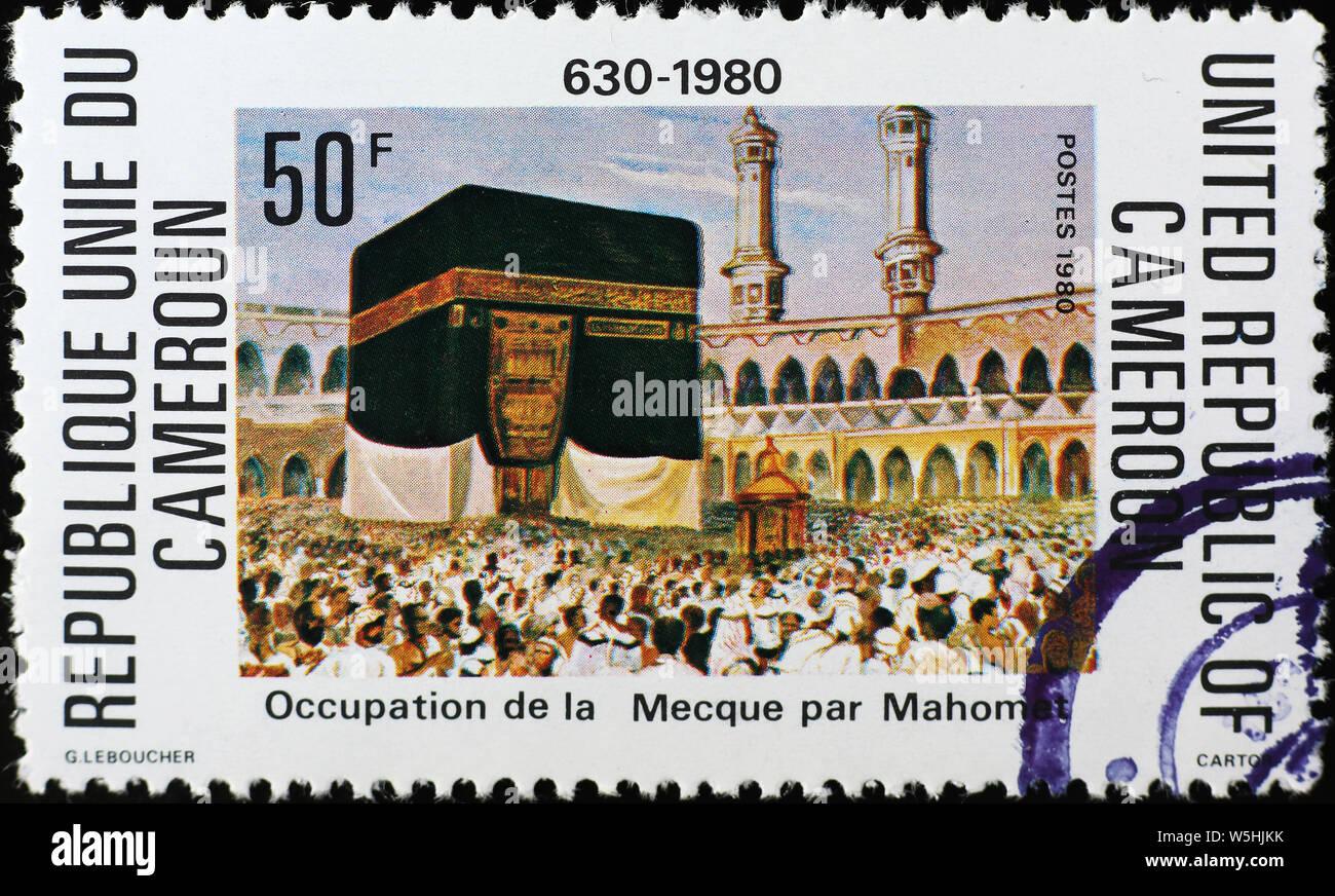 Kaaba Stock Photos & Kaaba Stock Images - Alamy
