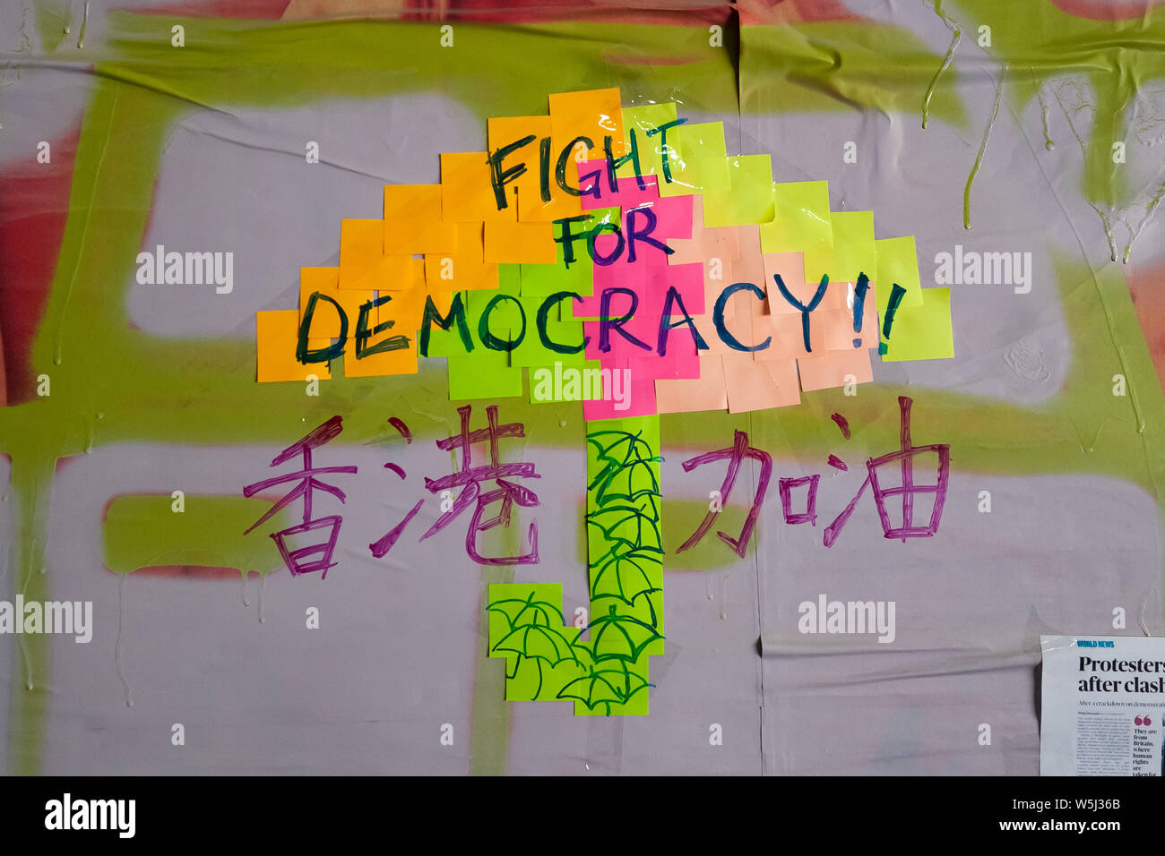 'Fight For Democracy' Hong Knong Umbrella Movement protest symbol in Shoreditch, London, UK. Stock Photo