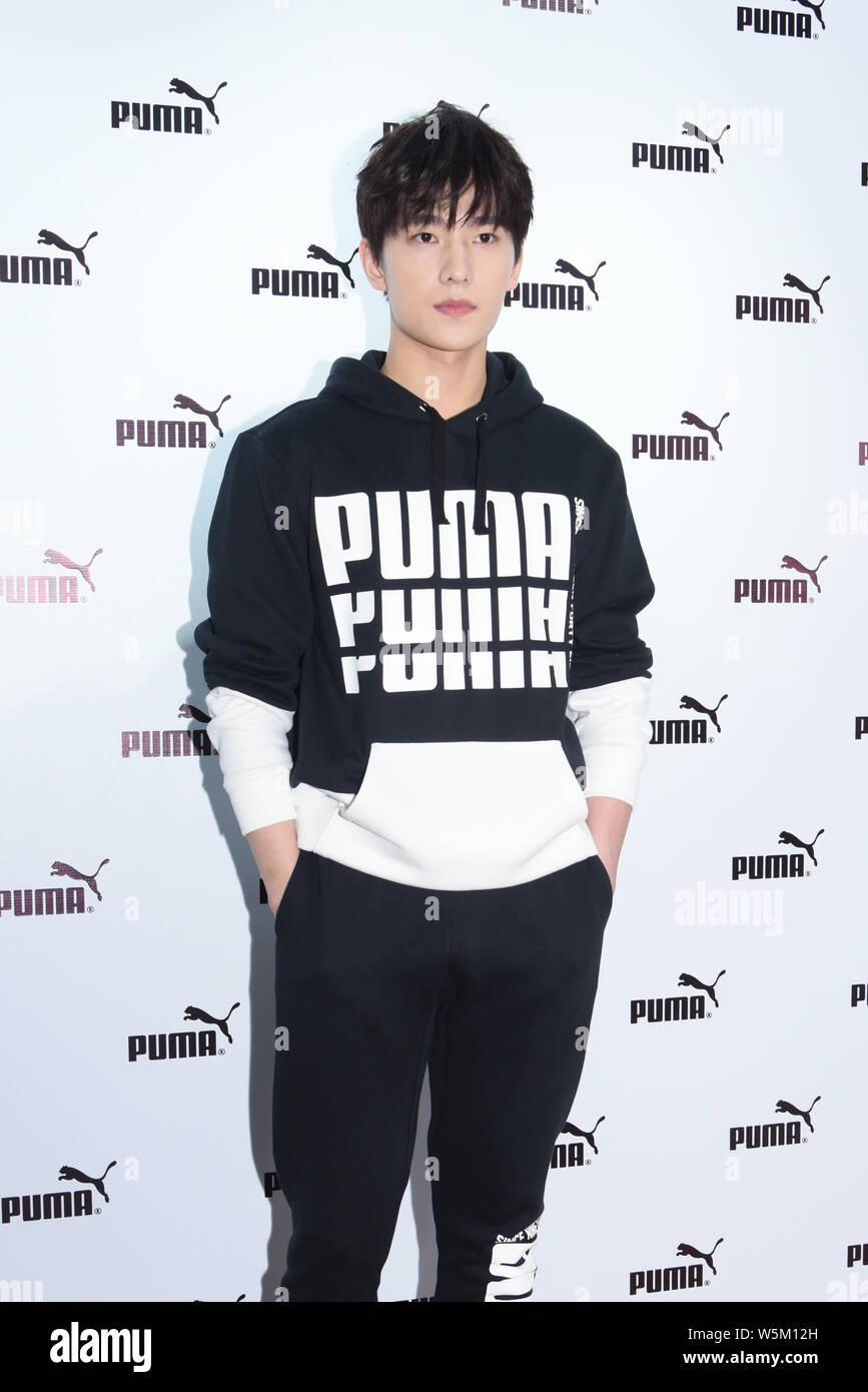 File Chinese Actor Yang Yang Attends A Promotional Event By Puma In Shanghai China 14 November 2018 Stock Photo Alamy