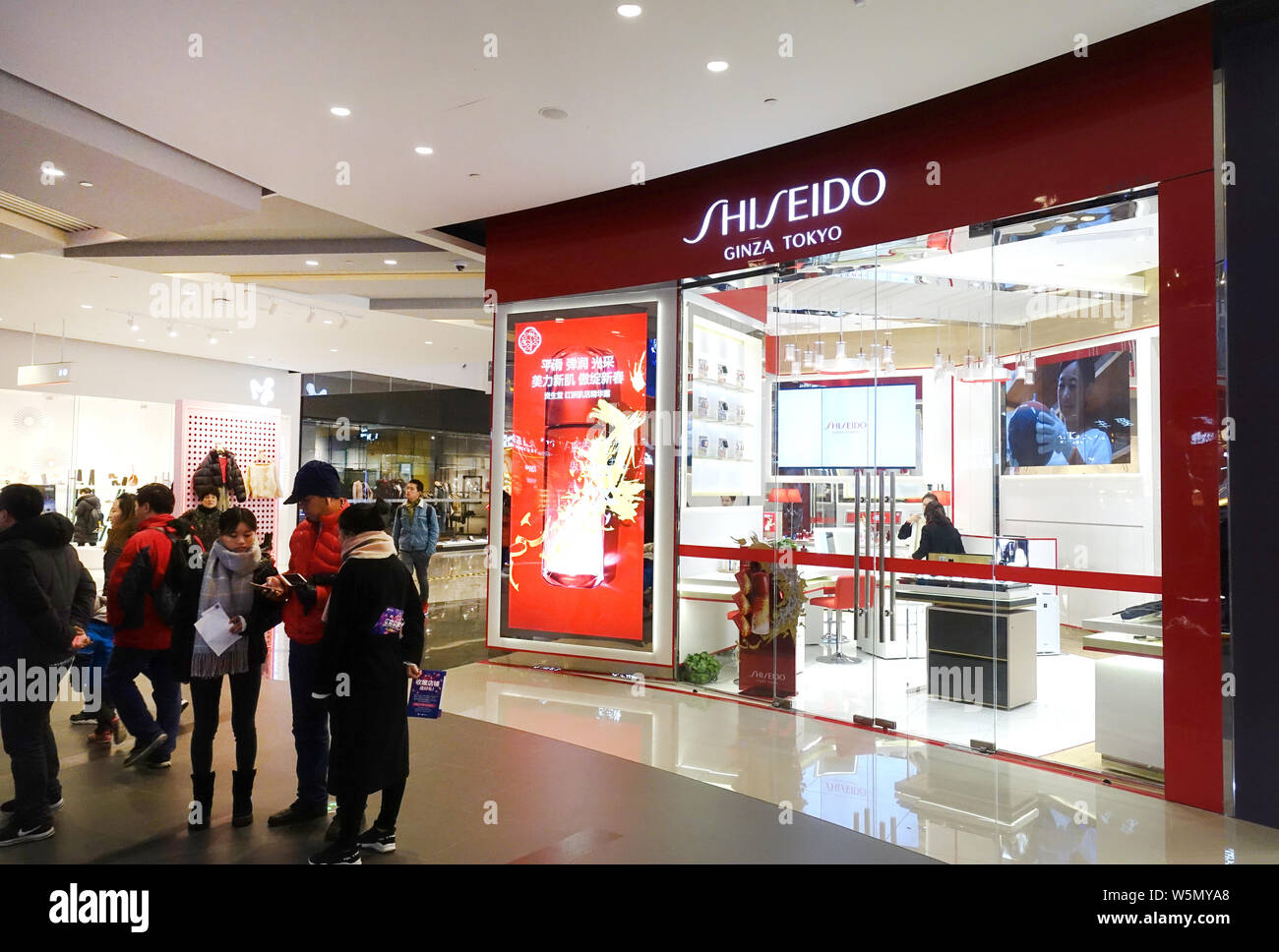 Shiseido Store Stock Photos & Shiseido Store Stock Images