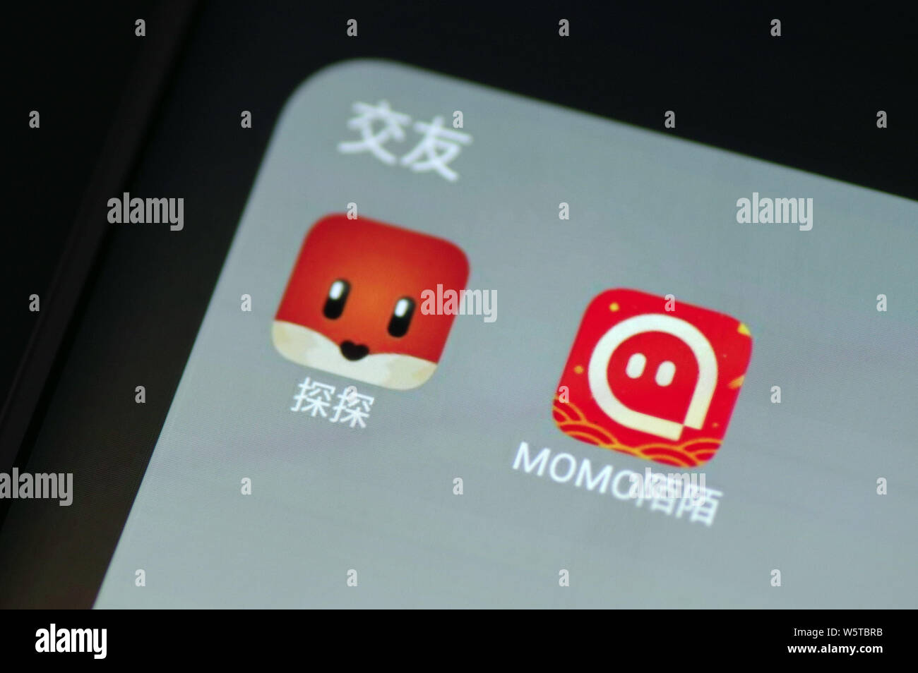 Dating App Icons Stock Photos & Dating App Icons Stock Images - Alamy