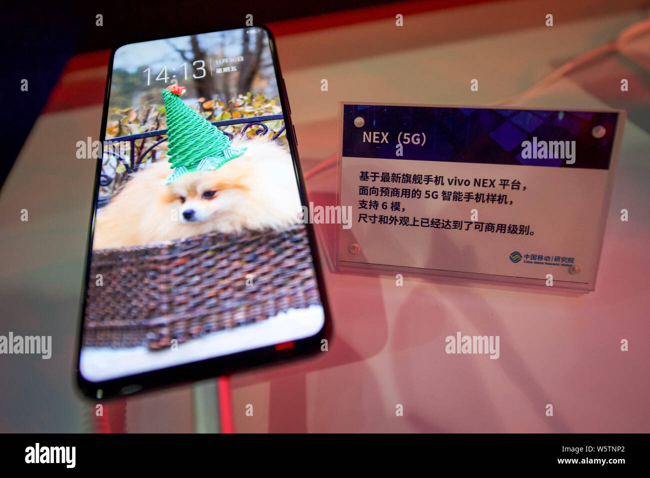 View of the Vivo Nex 5G smartphones powered by the Qualcomm