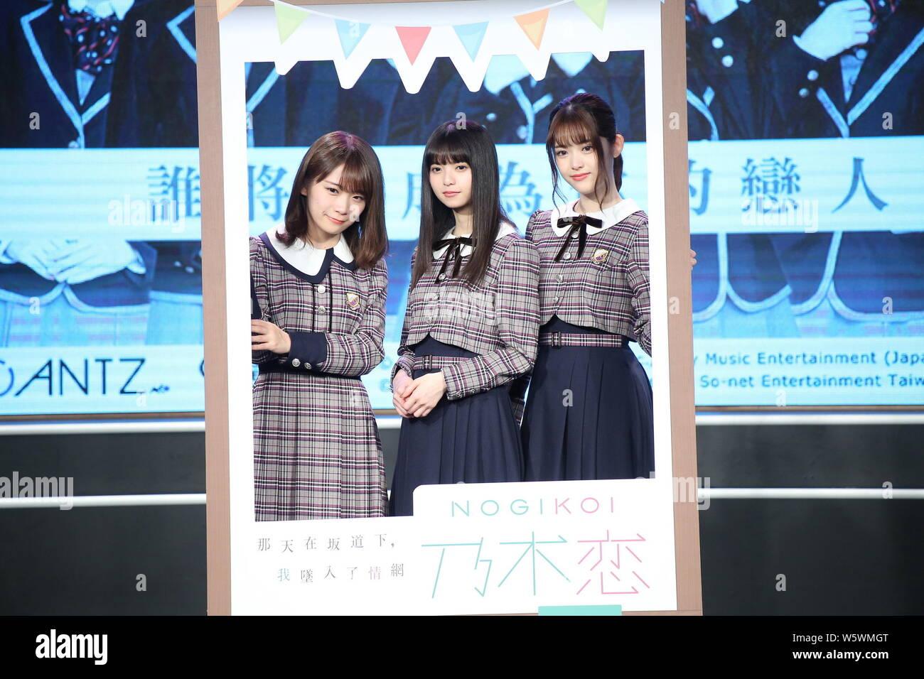 From left) Akimoto Manatsu, Asuka Saito, Matsumura Sayuri of