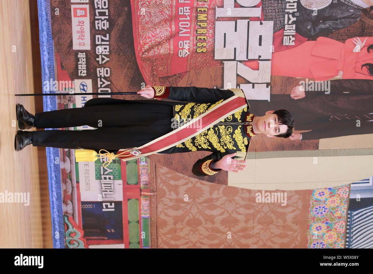 Shin Sung Rok Stock Photos & Shin Sung Rok Stock Images - Alamy