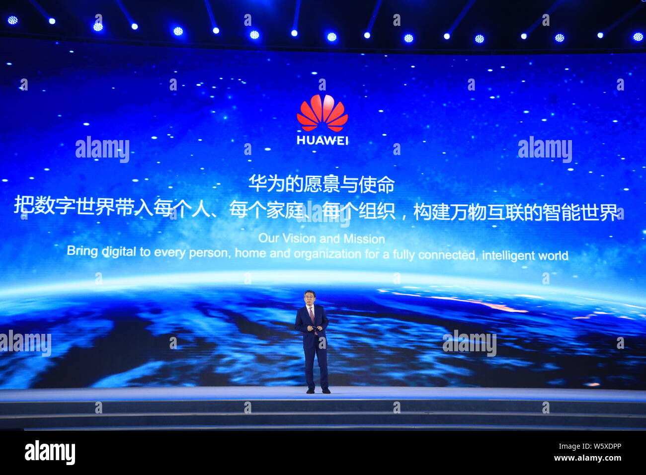 Yan Lida, Director and President of Huawei Enterprise Business Group