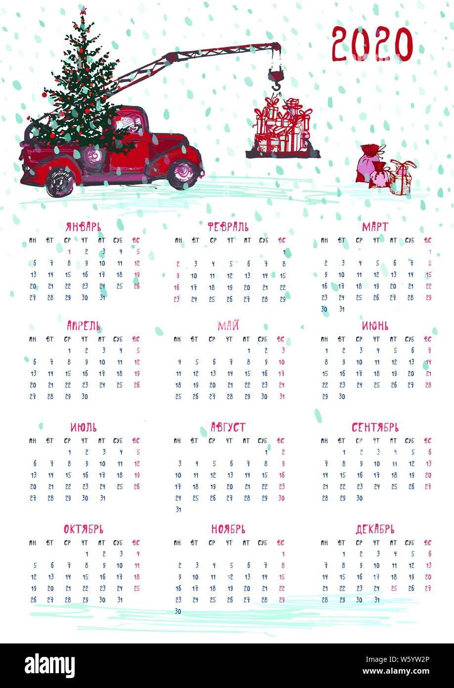 Russian Christmas Calendar 2020 2020 Calendar planner whith red christmas tractor, new year tree