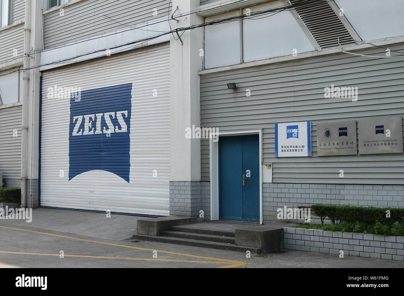 Carl Zeiss Ag Stock Photos & Carl Zeiss Ag Stock Images - Alamy