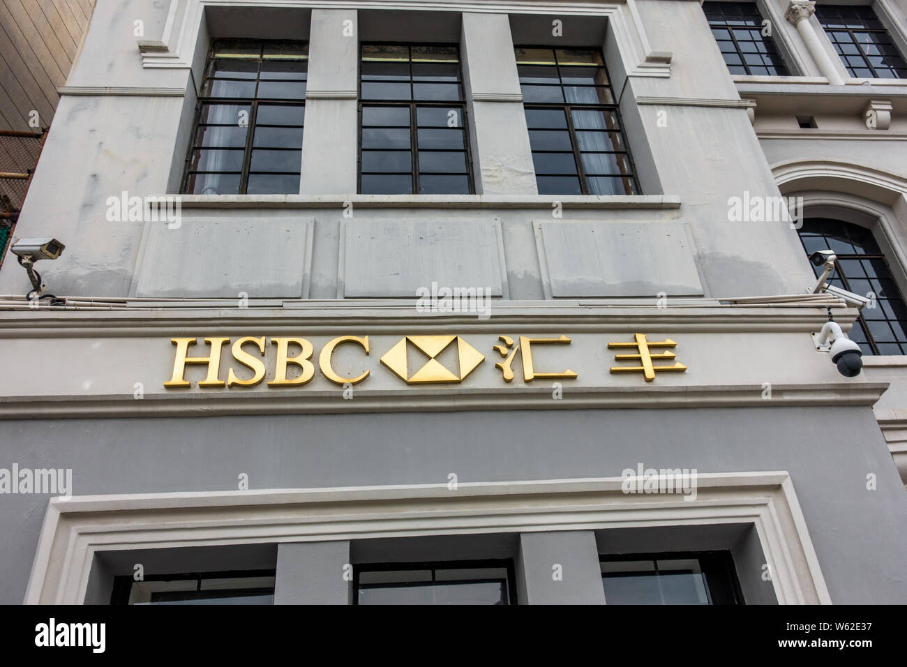FILE--View of a branch of a signboard of HSBC (the Hongkong and