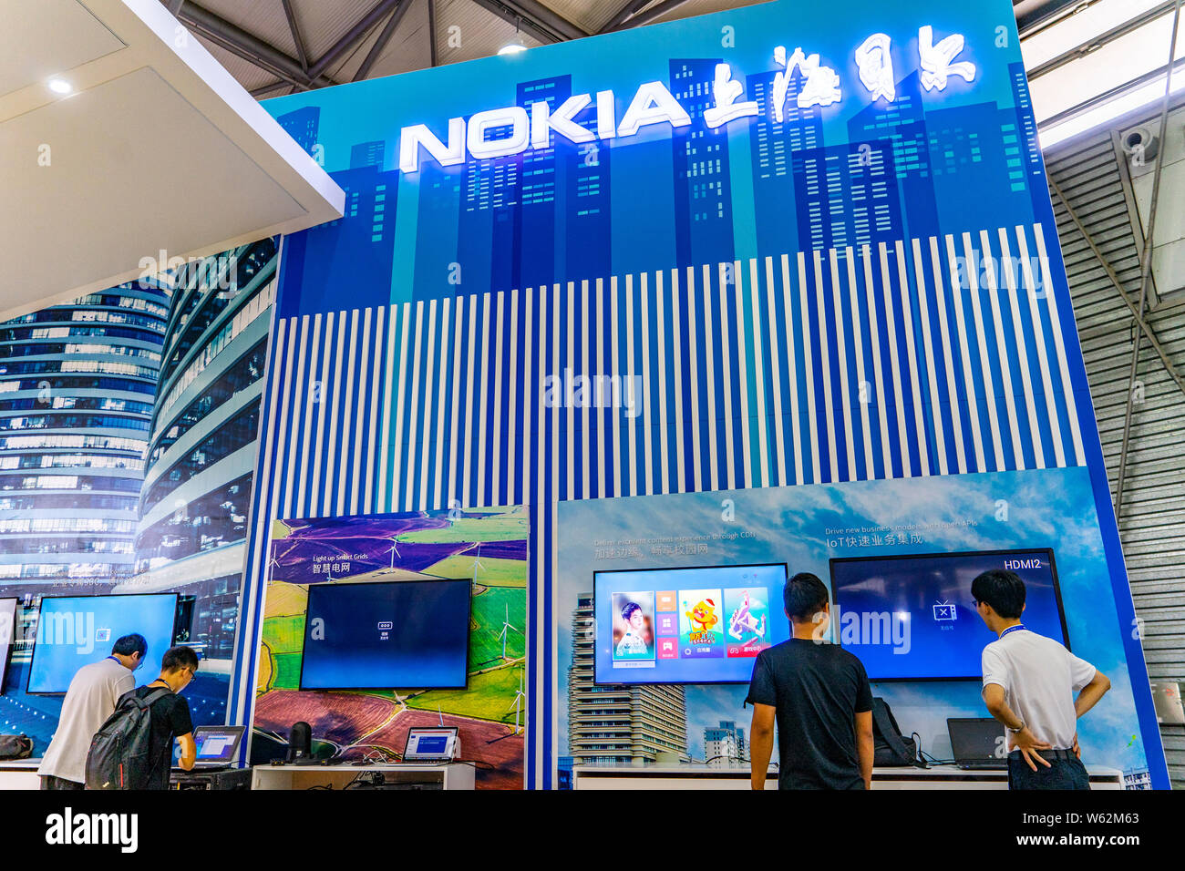 Nokia Smartphone Stock Photos & Nokia Smartphone Stock