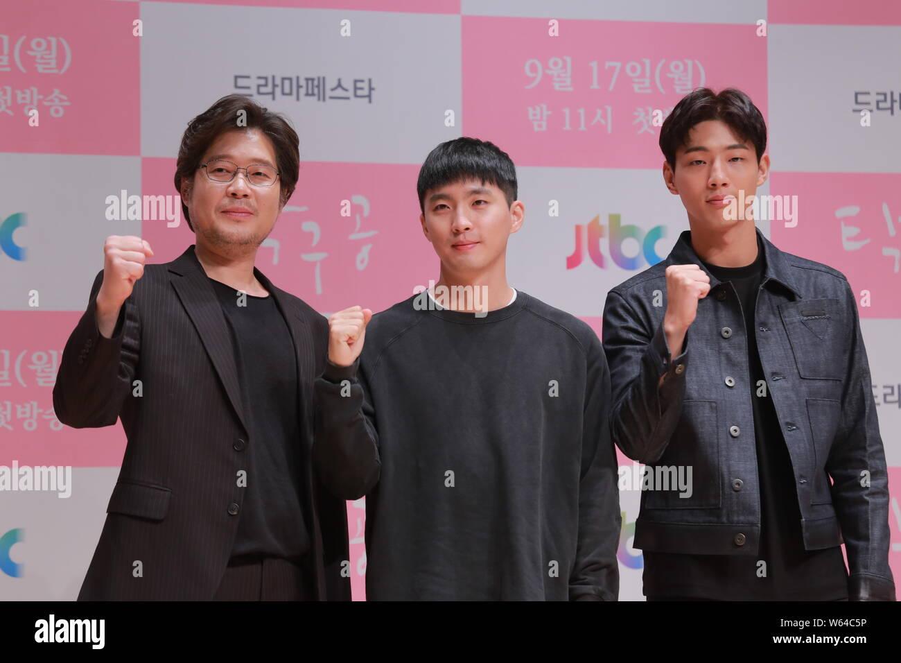 South Korean actor Yoo Jae-myung, left, and Ji Soo, right