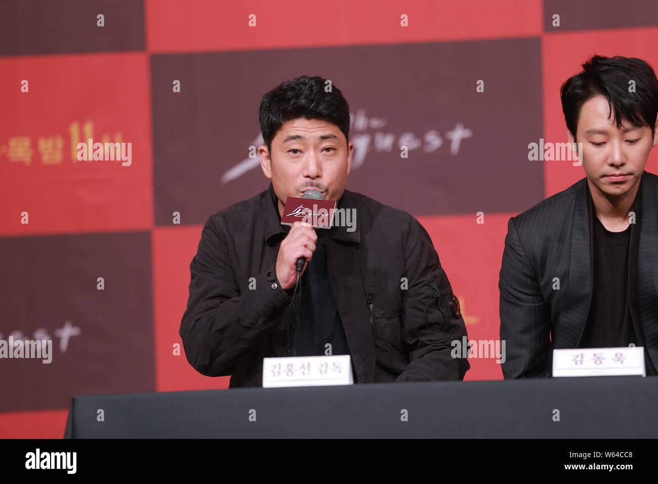Kim Dong Wook Stock Photos & Kim Dong Wook Stock Images - Alamy