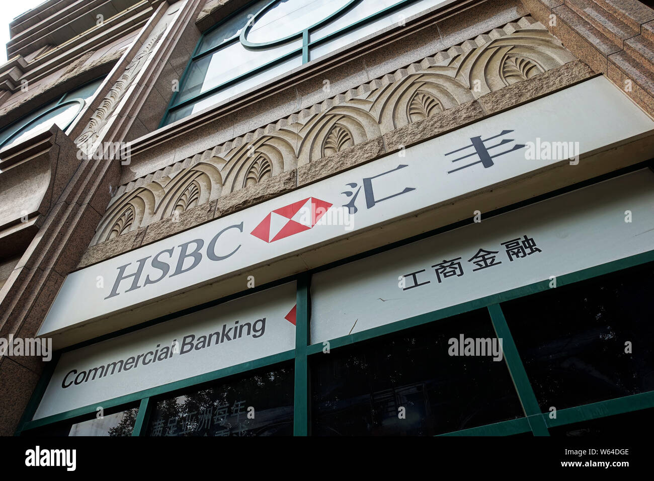 FILE--View of a branch of HSBC (the Hongkong and Shanghai Banking