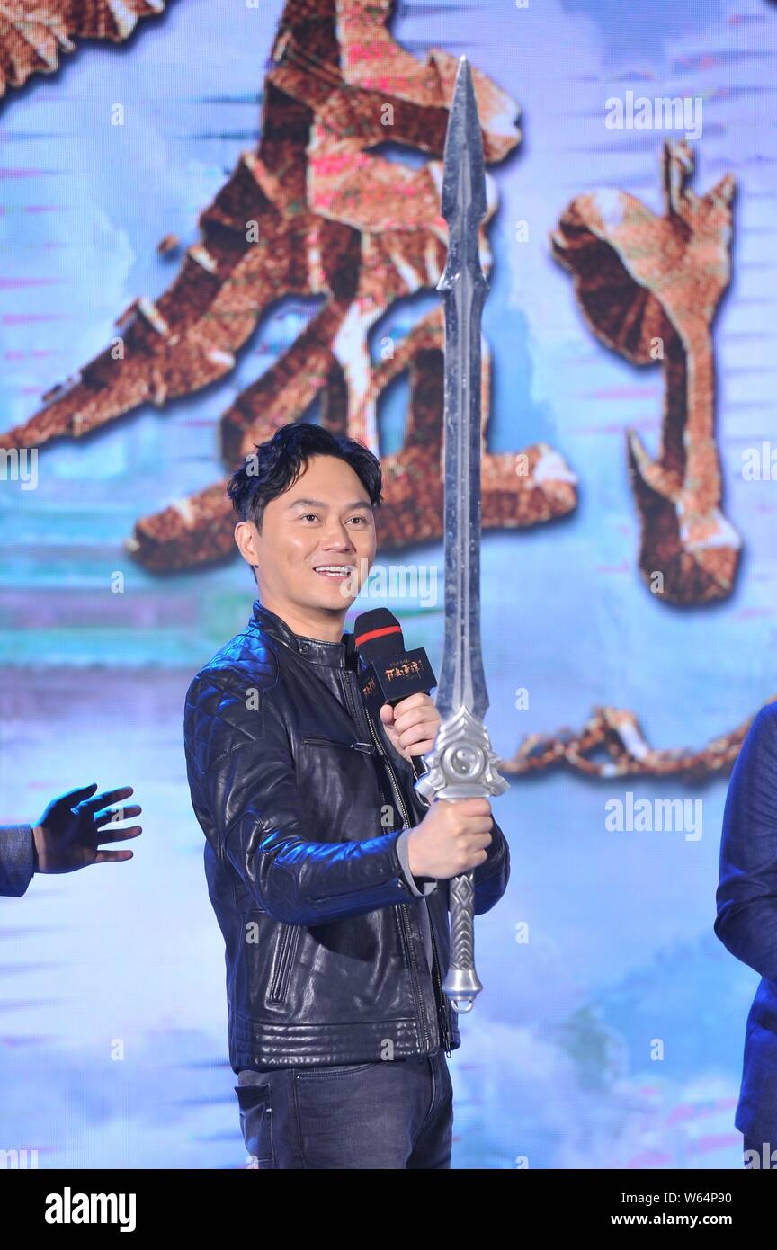 Hong Kong Singer And Actor Julian Cheung Better Known By His Stage Name Chilam Attends A Press Conference For New Movie Legend Of The Ancient Sword Stock Photo Alamy