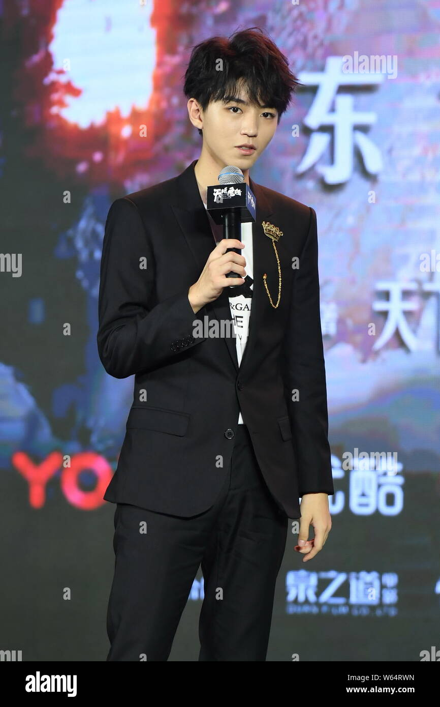 Karry Wang Or Wang Junkai Of Chinese Boy Group Tfboys Attends A Press Conference For New Tv Series Eagles And Youngster In Beijing China 17 Septem Stock Photo Alamy