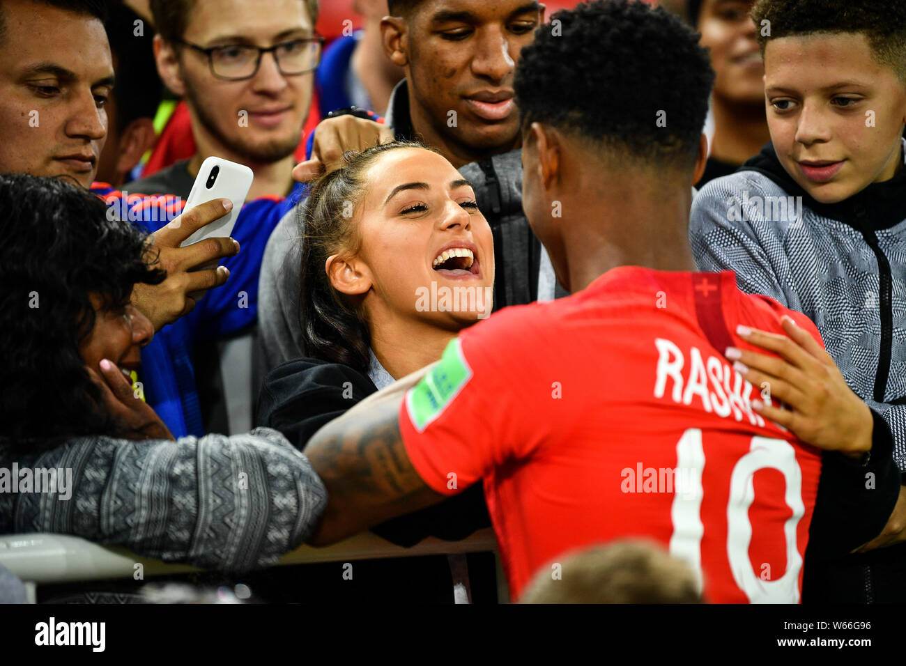 Marcus Rashford Of England Celebrates With His Families And Friends After Defeating Columbia In Their Round Of 16 Match During The 2018 Fifa World Cup Stock Photo Alamy