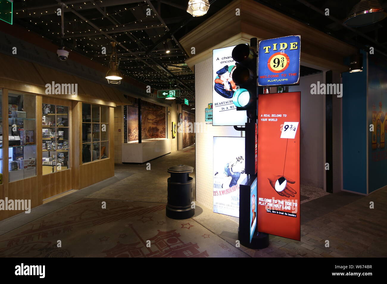 Interior view of a commercial block on the theme of the