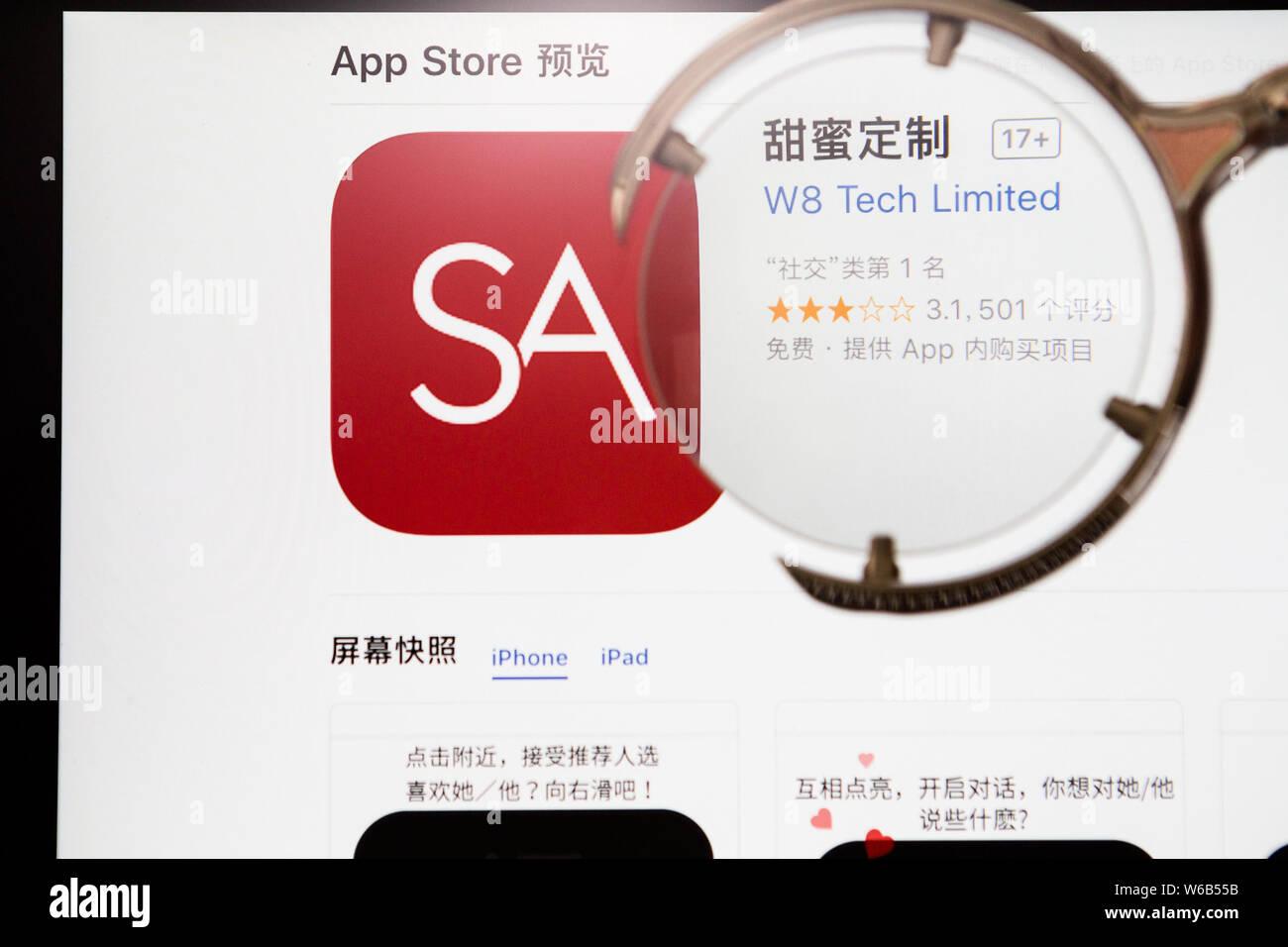 Seeking arrangement app for iphone