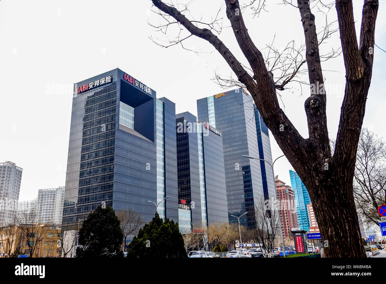 FILE--View of the headquarters building of Anbang Insurance