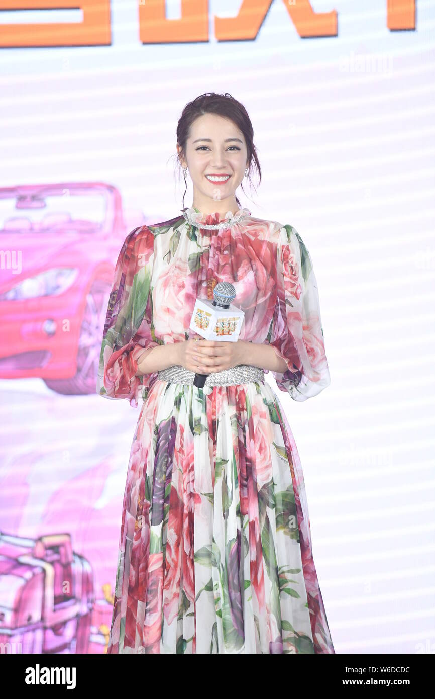 """Chinese Uigur actress Dilraba Dilmurat attends the premiere event for the movie """"21 Karat"""" in Beijing, China, 16 April 2018. Stock Photo"""