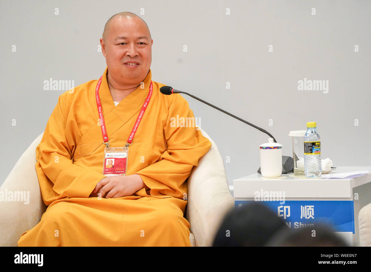 Yin Shun, Vice Chairman of the Buddhist Association of China ...
