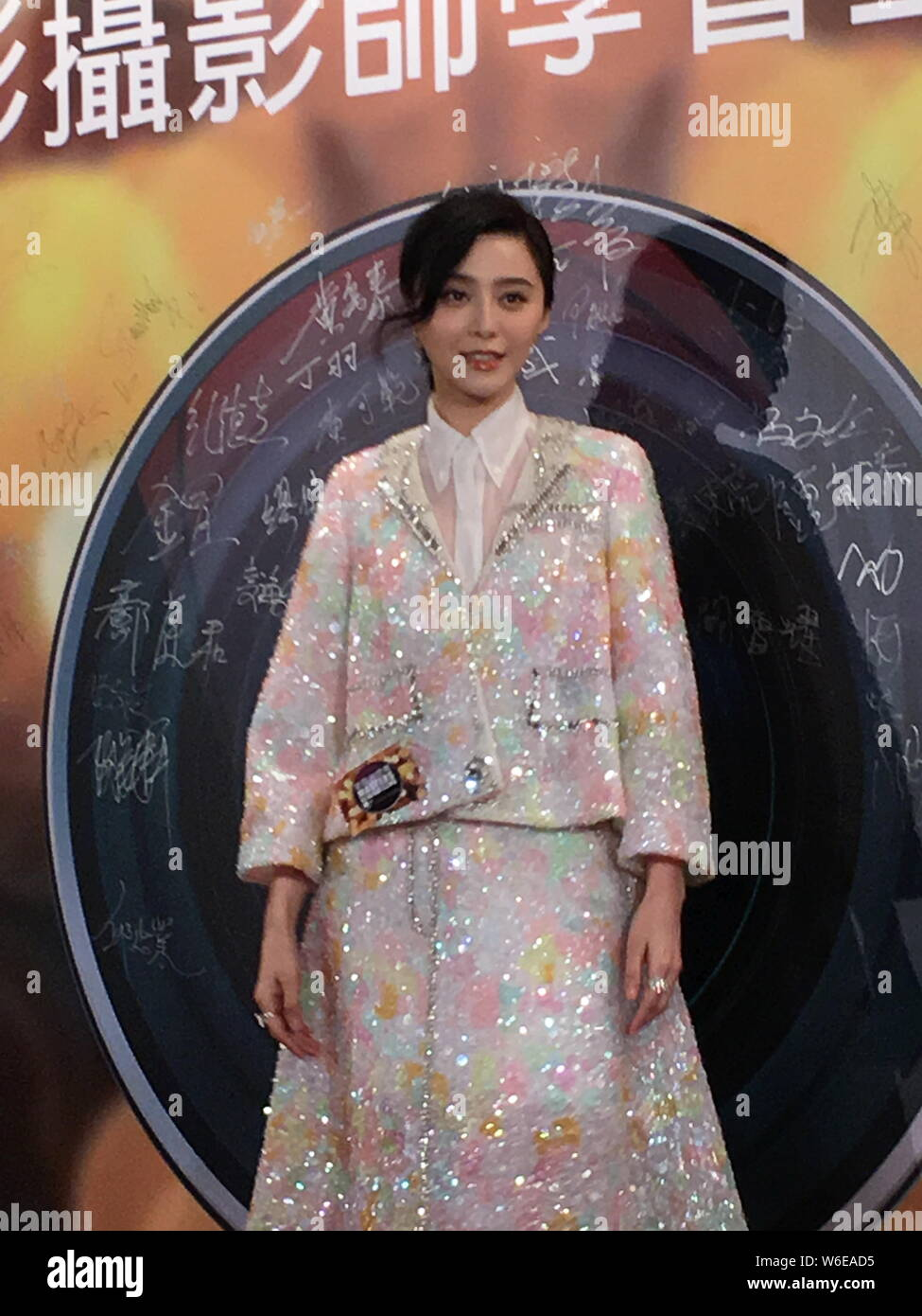Chinese actress Fan Bingbing attends a banquet event held by Hong Kong Society of Cinematographers (HKSC) in Hong Kong, China, 5 March 2018. Stock Photo