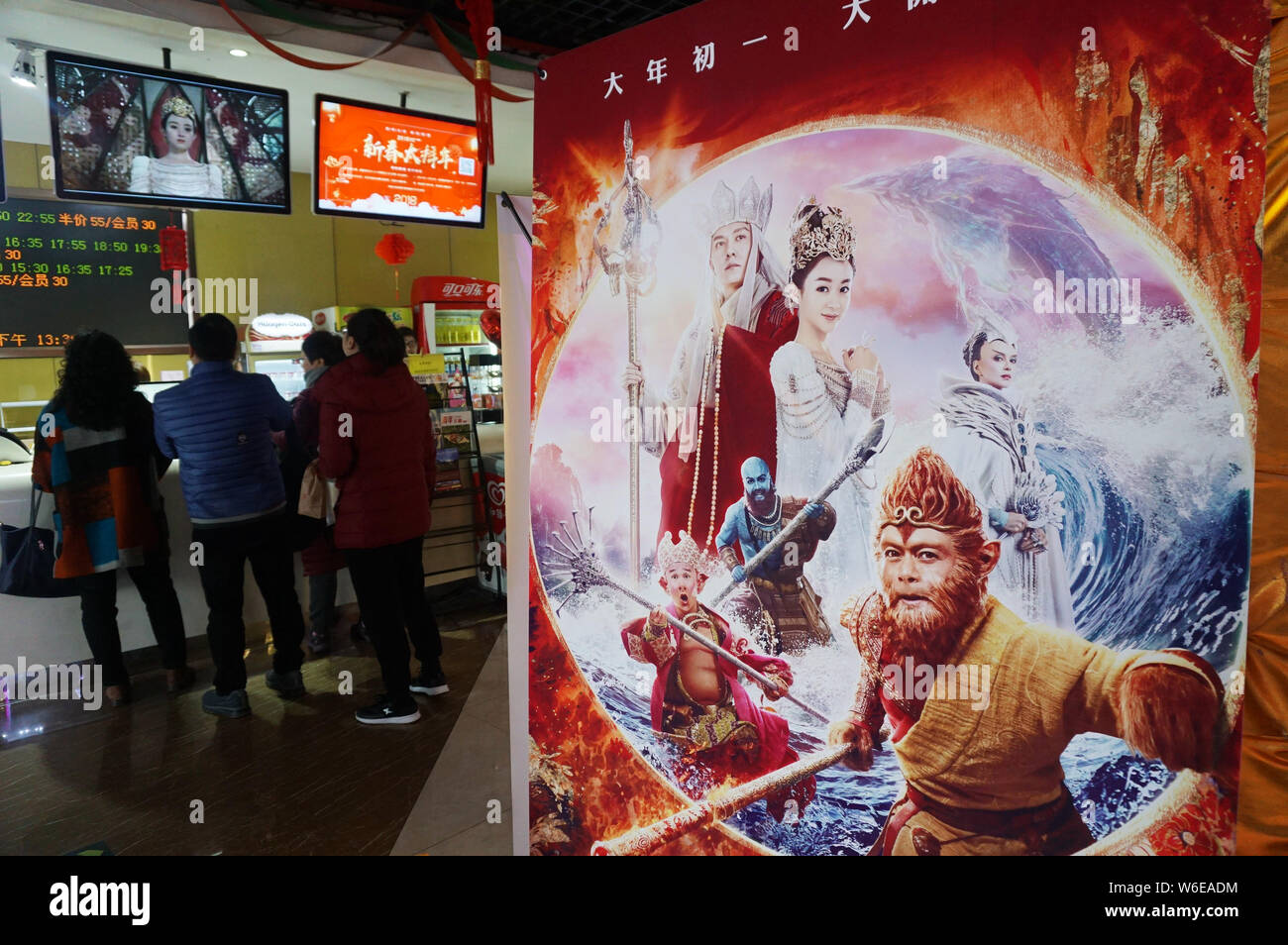 File Chinese Filmgoers Buy Tickets Near An Advertisement For The