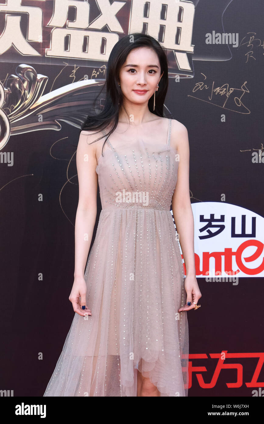 Chinese actress Yang Mi arrives on the red carpet for a TV