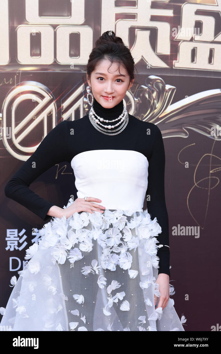 Chinese actress Guan Xiaotong arrives on the red carpet for a TV