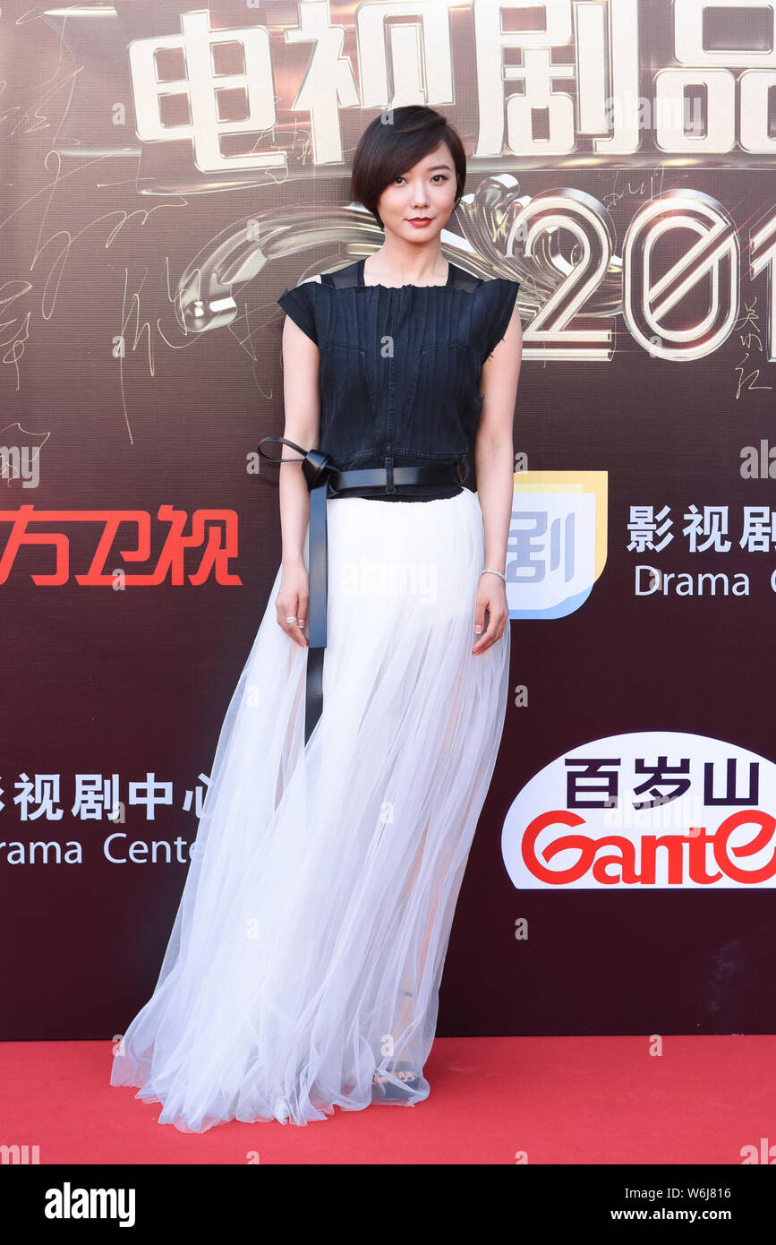 Chinese actress Wang Luodan arrives on the red carpet for a TV drama