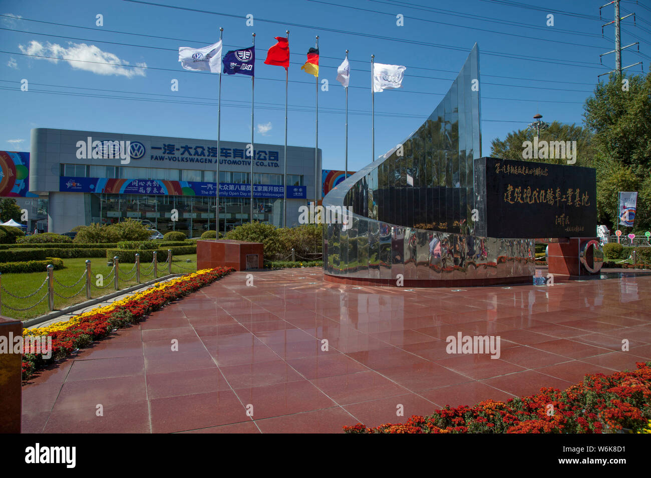 FILE--Flags of China, Germany and FAW-Volkswagen flutter in