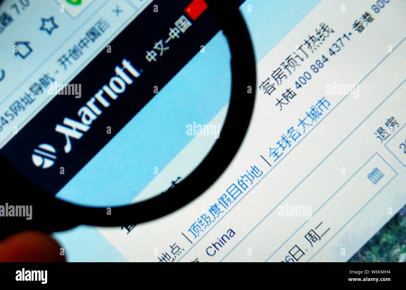 --FILE--A Chinese netizen browses the website of Marriott Hotel of Marriott International in Tianjin, China, 26 April 2016.   Shanghai authorities hav Stock Photo
