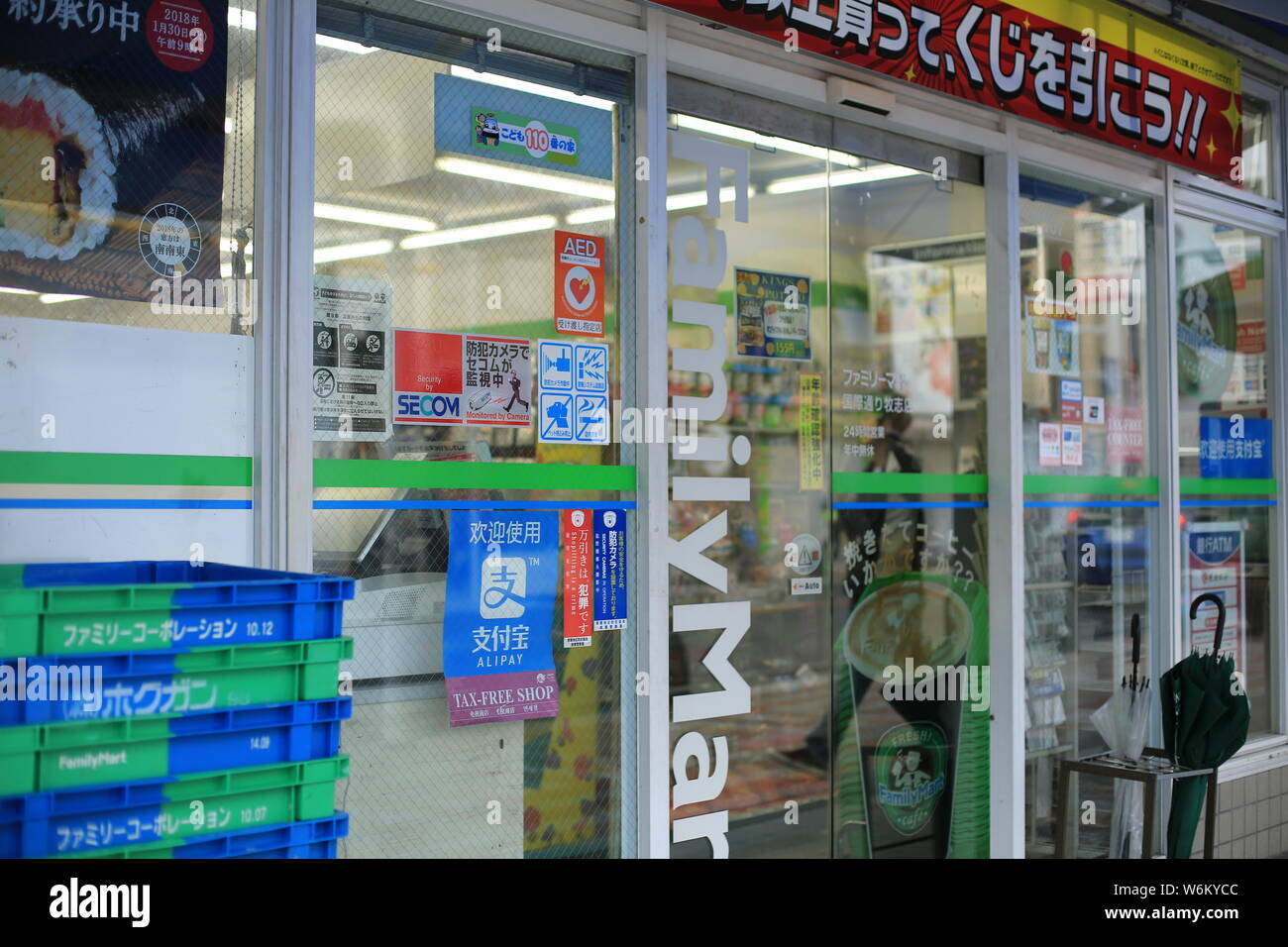 A signage of Alipay, the mobile payment service of Chinese e