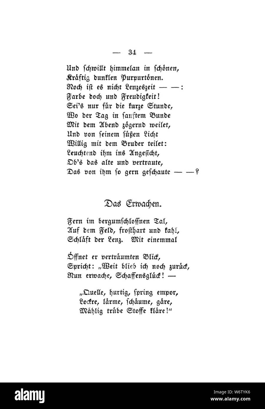 De Gedichte Woerner U C 035 Stock Photo 262392010 Alamy