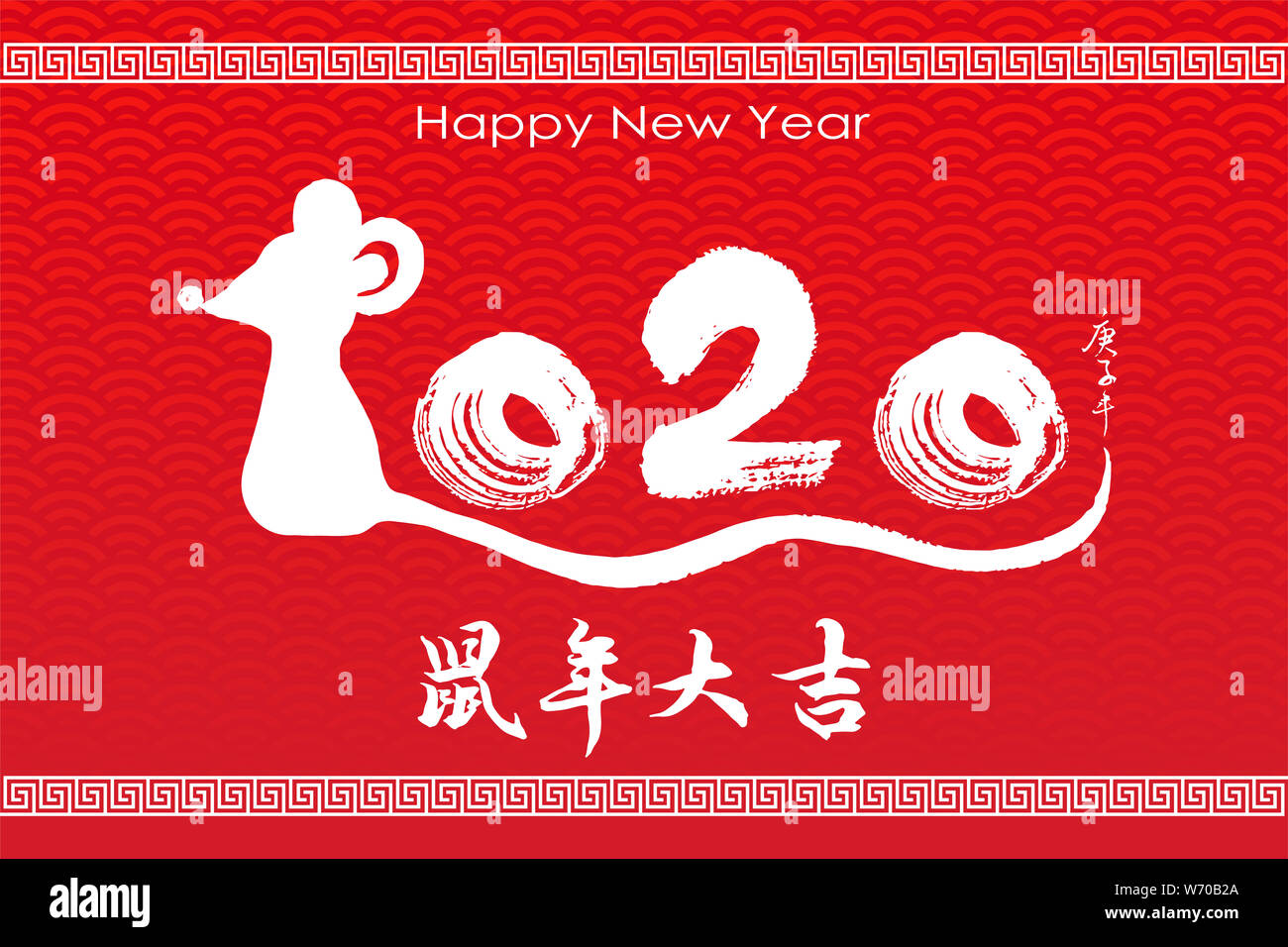 2020 Chinese New Year.Chinese New Year 2020 Year Of The Rat Red Paper Cut Rat