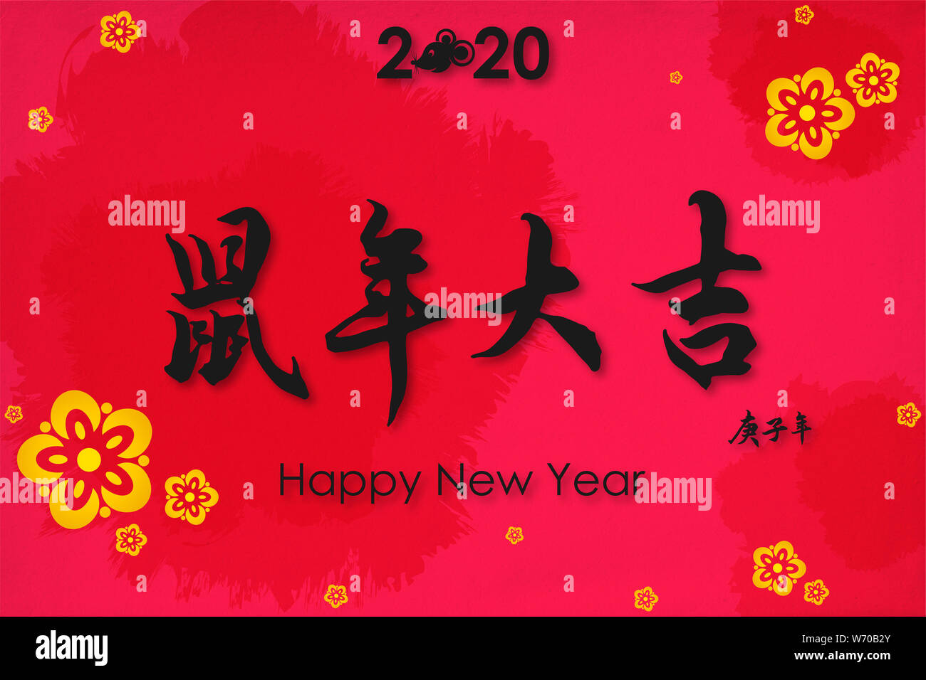 Chinese New Year 2020 Year Of The.Chinese New Year 2020 Year Of The Rat Red Paper Cut Rat