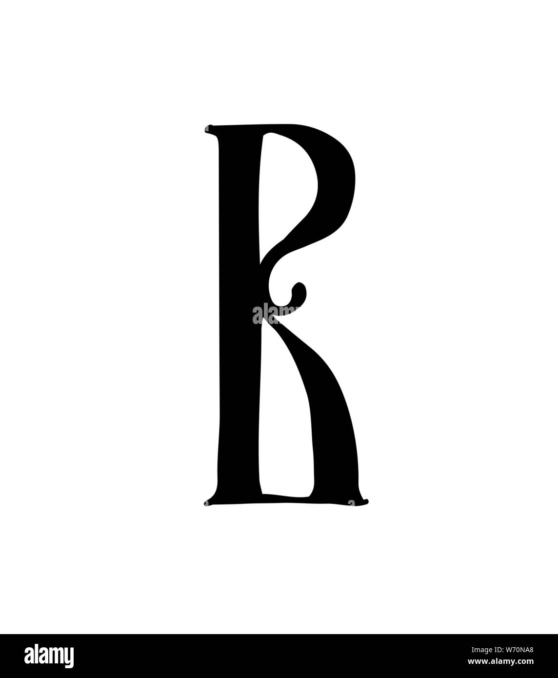 Latin letter B. Vector. Logo for the company. Icon for the site. Separate letter from the alphabet. Gothic neo-Russian ancient style of 17-19 centurie Stock Vector