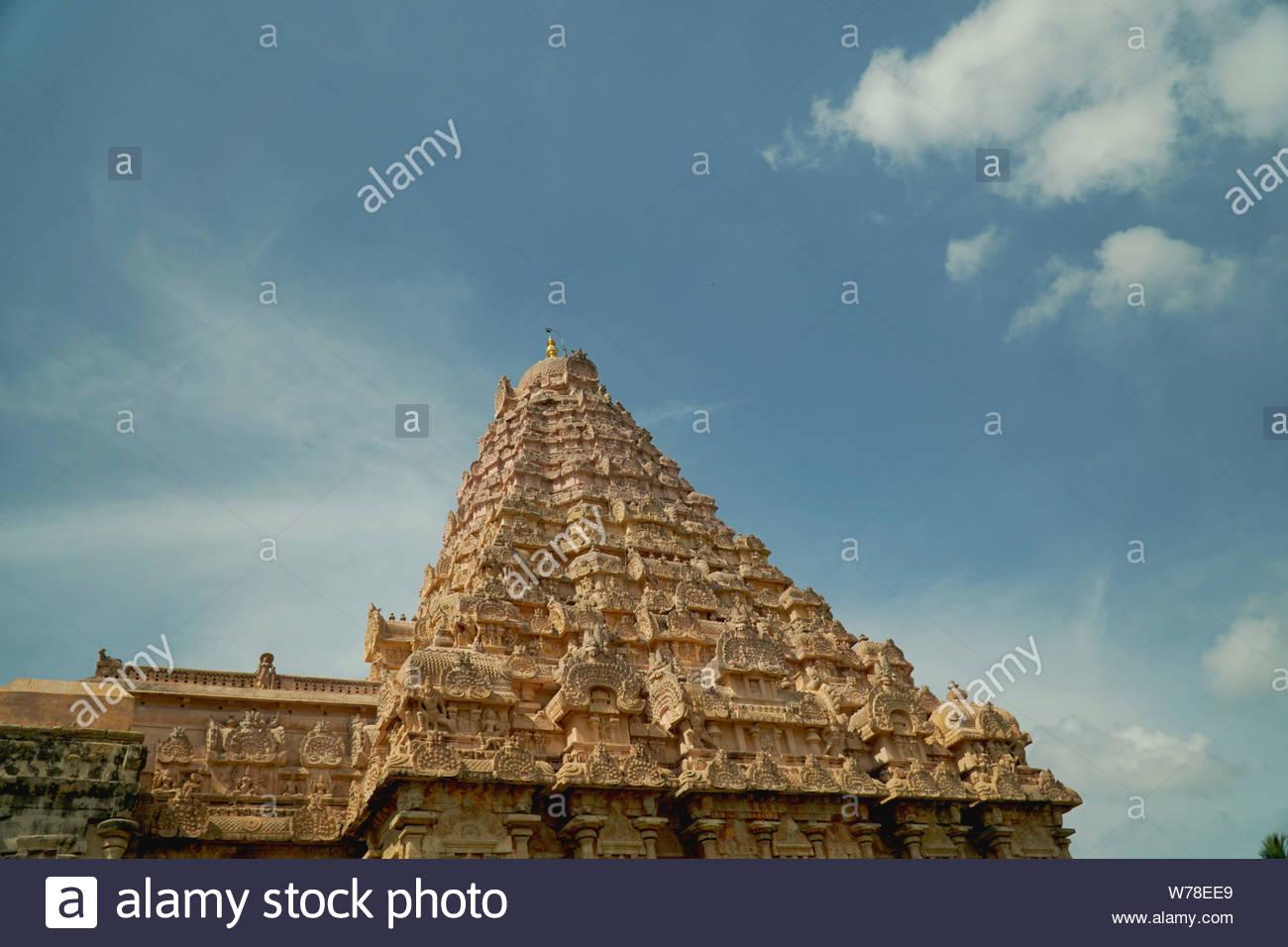 Gangaikonda Cholapuram is a town located in Jayankondam