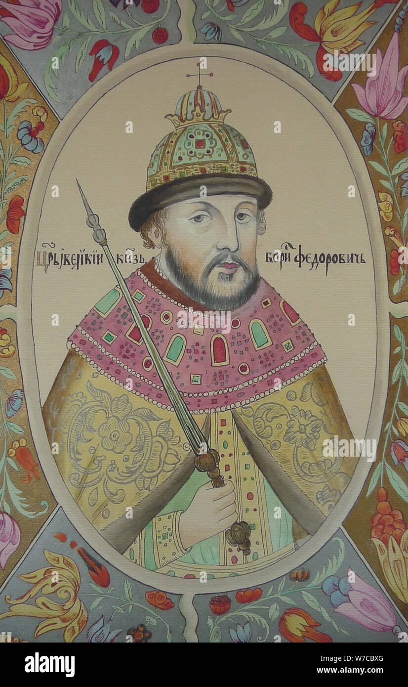 Boris Godunov (From the Tsarskiy titulyarnik (Tsar's Book of Titles). Stock Photo
