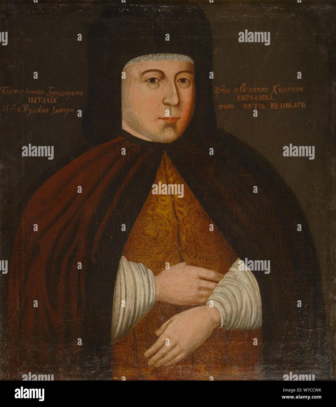 Portrait of the Tsarina Natalia Naryshkina (1651-1694). Stock Photo