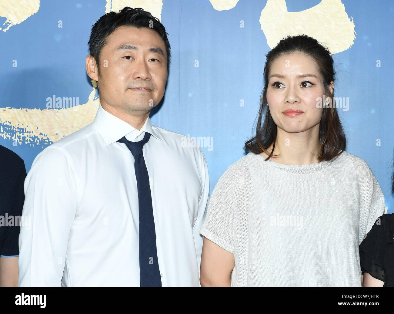 Retired Chinese tennis star Li Na, right, and her husband Jiang ...