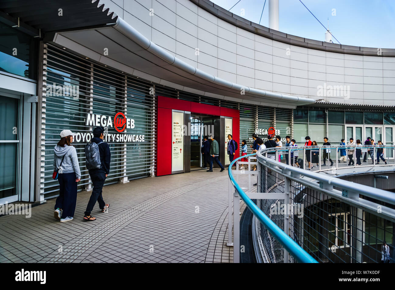 Tokyo, Japan - May 12, 2019: Toyota Mega Web, Museum & showroom featuring Toyota vehicles, concept cars, simulator experiences & test rides. Stock Photo