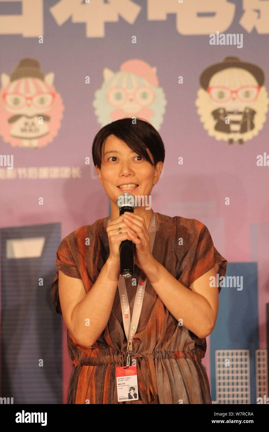 Japanese Film Week Stock Photos & Japanese Film Week Stock Images ...