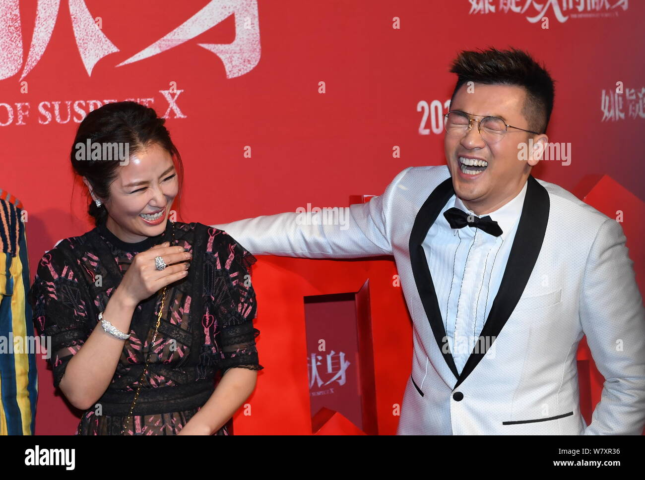 Taiwanese actress Ruby Lin, left, interacts with actor and director Alec Su at the premiere of their new movie ''The Devotion of Suspect X'' in Beijin Stock Photo
