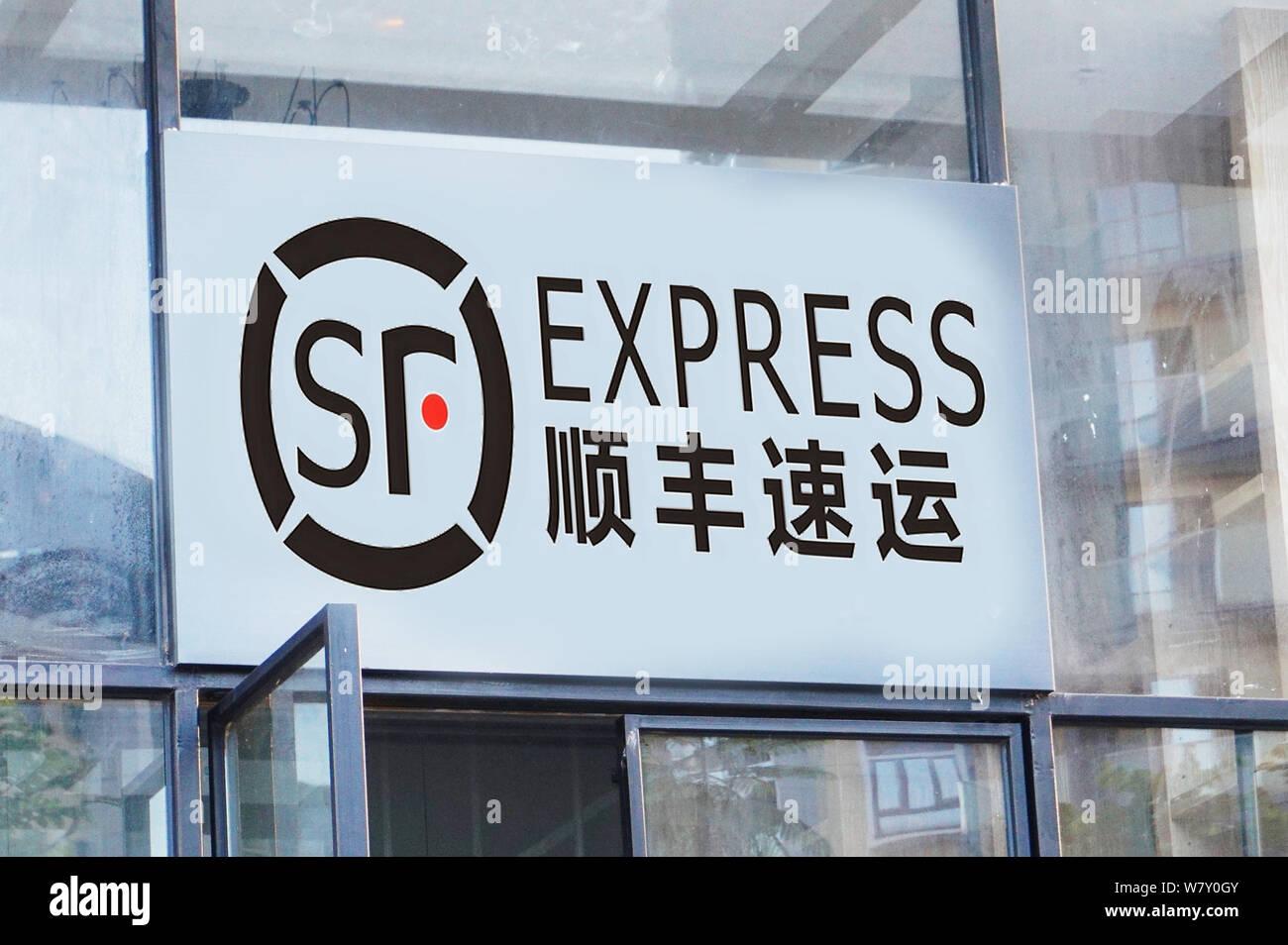 Sf Express Branch Stock Photos Sf Express Branch Stock