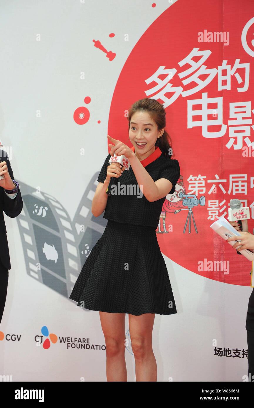 Ji Hyo Song Stock Photos & Ji Hyo Song Stock Images - Page 2