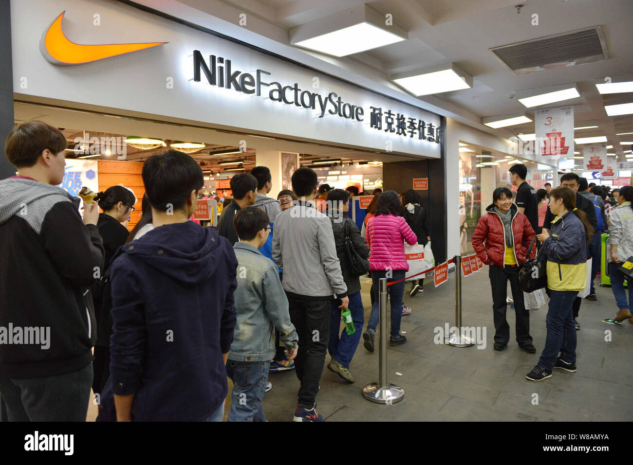 service client nike store