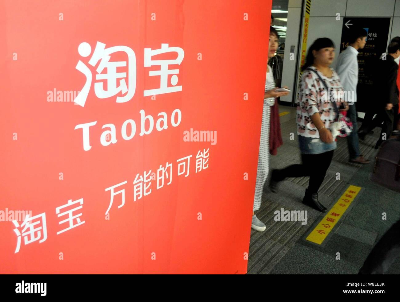Alibaba Online Shopping Stock Photos & Alibaba Online
